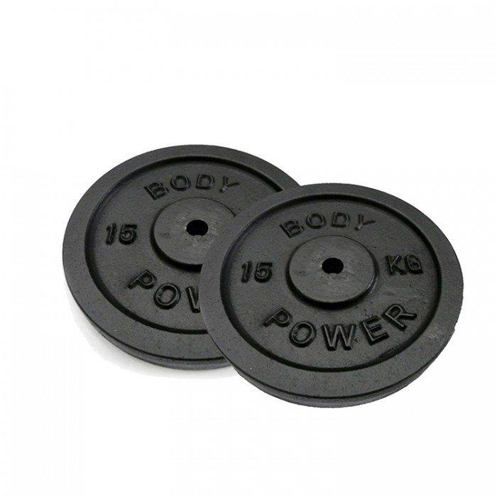 Abtech 2 x 15kg Weight Plates